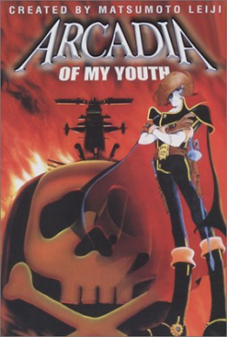 space-pirate-captain-harlock-arcadia-of-my-youth